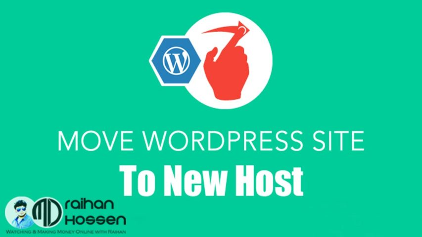 How to Move WordPress Site to Another Hosting Using Cpanel
