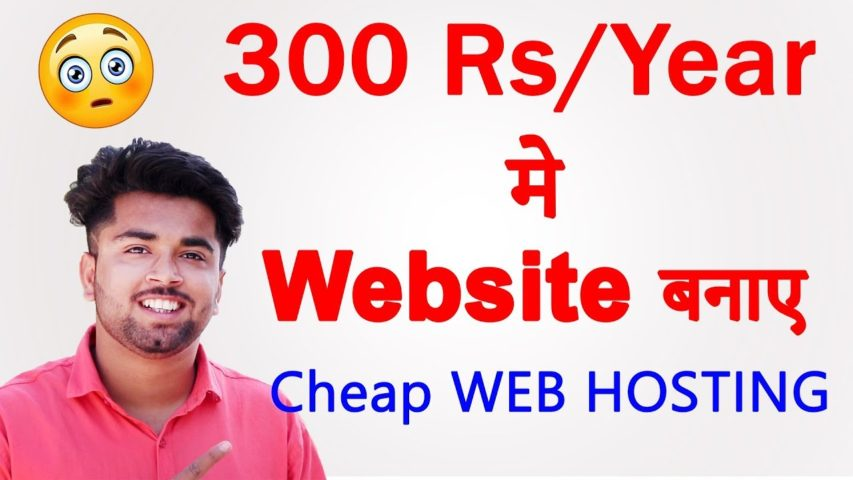 Cheap & Best Web Hosting | सिर्फ RS 300 1 साल | Free SSL Certificate - 2018