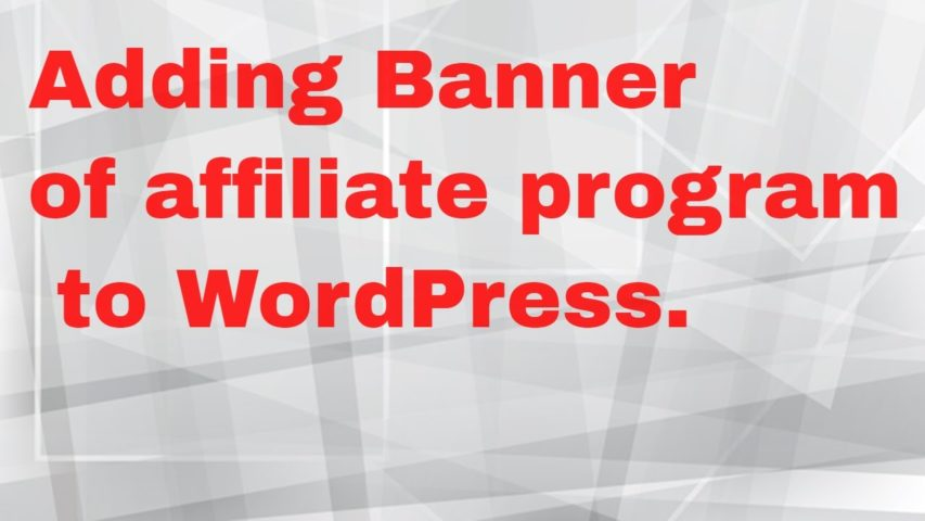 How to Add a Banners of Affiliate program to WordPress Post and Sidebar