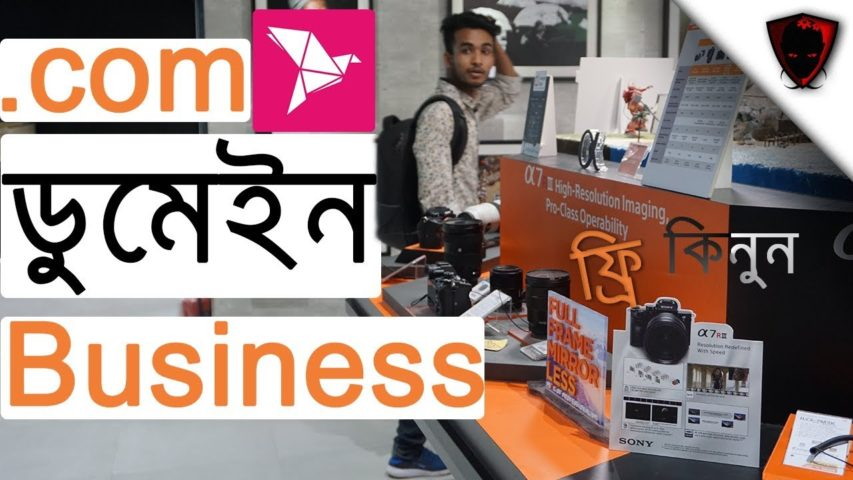 website domain and hosting business - bangla | .com | godaddy | namecheap